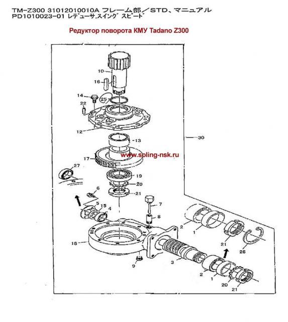Схема (чертеж) устройства